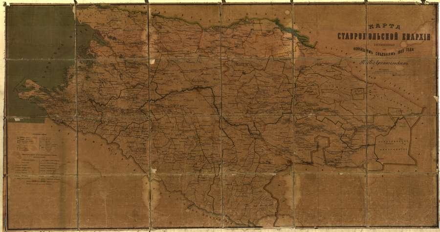 Карта Ставропольской Епархии
